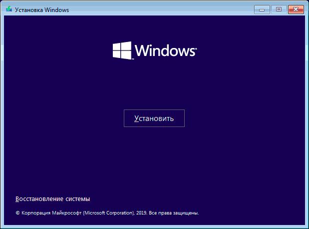 Instalando o Windows 10 - janela de instalação.