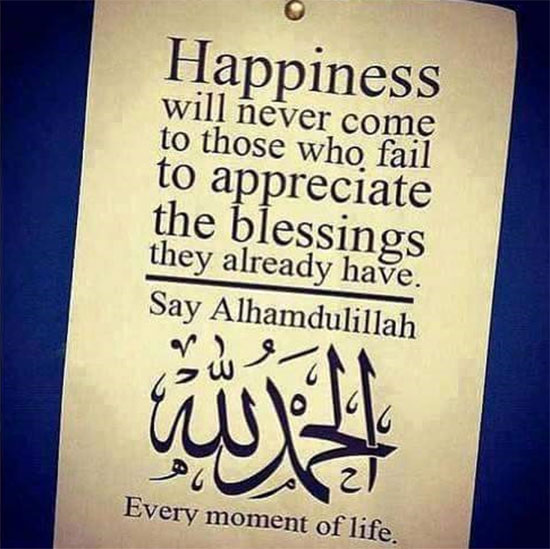 Image of: Allah Bestislamicquotes1 Technobbcom 100 Inspirational Islamic Quotes With Beautiful Images