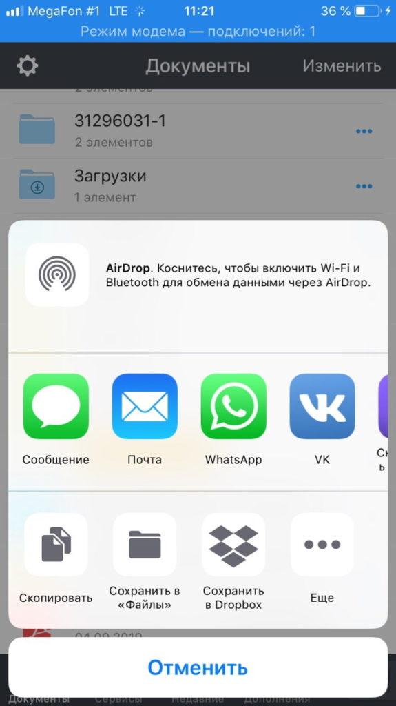 Belgelerden iPhone'dan bir dosya gönderme