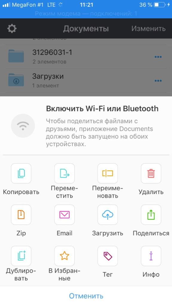 İPhone'da Belgeler - Dosya Transferi