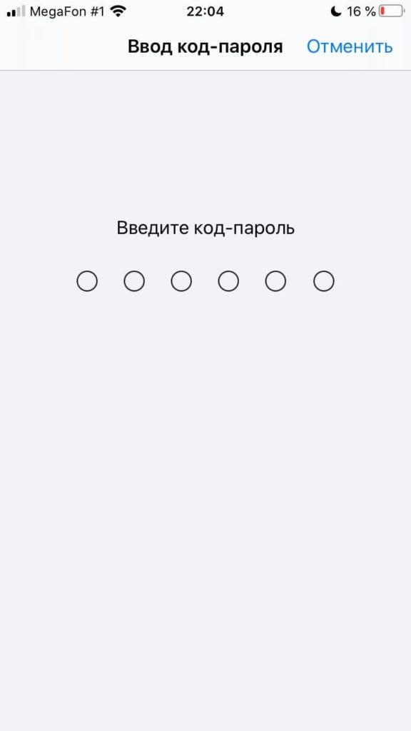 Indtastning af adgangskode kode