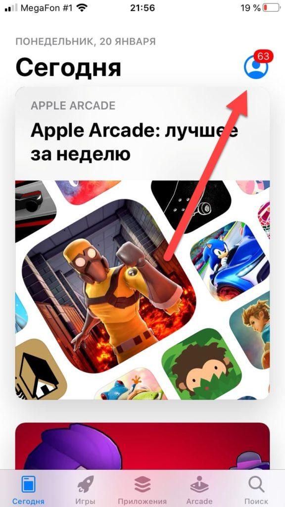 App Store-konto