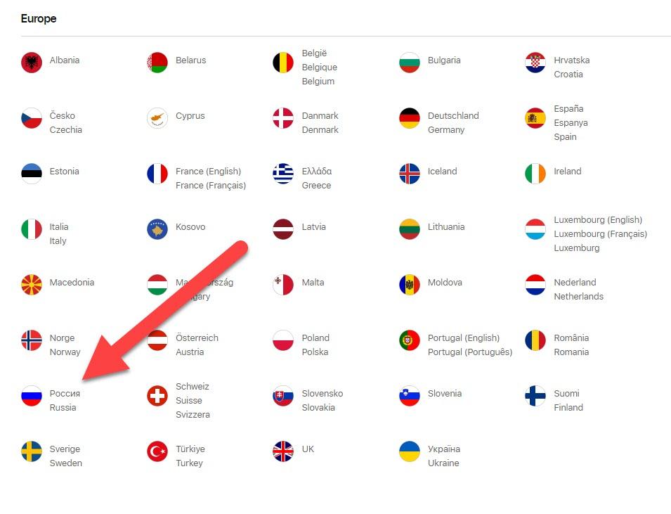 iTunes выбор языка на iCloud