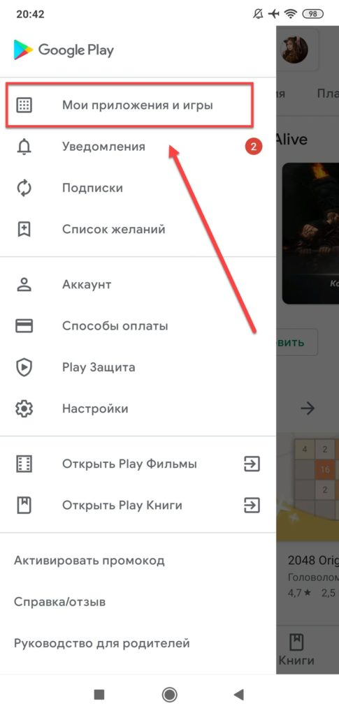 Google Play Le mie app e giochi
