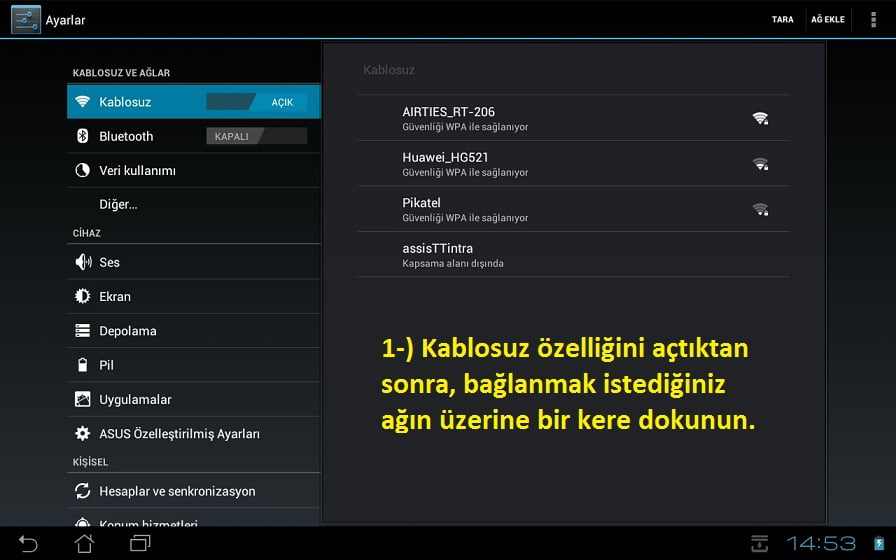 android4ipdns 1