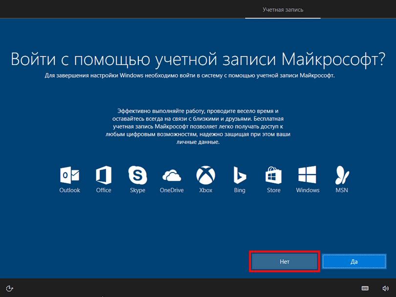 Windows 7 Windows 7 [нұсқаулықпен кіру үшін Windows 10-ды тазалаңыз