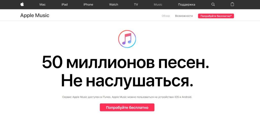 Lære at hurtigt deaktivere abonnement på Apple Music