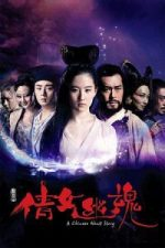 Nonton Film A Chinese Fairy Tale (2011) Subtitle Indonesia Streaming Movie Download