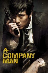 Nonton Film A Company Man (2012) Subtitle Indonesia Streaming Movie Download