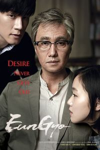 Nonton Film A Muse (2012) Subtitle Indonesia Streaming Movie Download