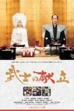 Nonton Film A Tale of Samurai Cooking: A True Love Story (2013) Subtitle Indonesia Streaming Movie Download