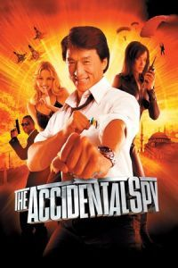 Nonton Film The Accidental Spy (2001) Subtitle Indonesia Streaming Movie Download