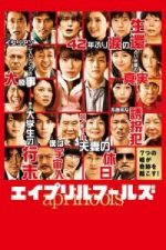 Nonton Film April Fools (2015) Subtitle Indonesia Streaming Movie Download
