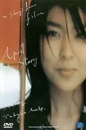 Nonton Film April Story (1998) Subtitle Indonesia Streaming Movie Download