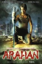 Nonton Film Arahan (2004) Subtitle Indonesia Streaming Movie Download