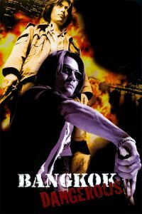 Nonton Film Bangkok Dangerous (1999) Subtitle Indonesia Streaming Movie Download