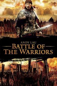 Nonton Film Battle of the Warriors (2006) Subtitle Indonesia Streaming Movie Download