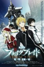 Nonton Film Break Blade 1: Kakusei no Toki (2010) Subtitle Indonesia Streaming Movie Download