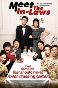Nonton Film Clash of the Families (2011) Subtitle Indonesia Streaming Movie Download