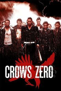 Nonton Film Crows Zero (2007) Subtitle Indonesia Streaming Movie Download