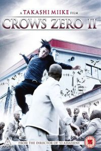 Nonton Film Crows Zero II (2009) Subtitle Indonesia Streaming Movie Download