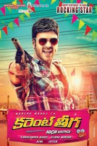 Nonton Film Current Theega (2014) Subtitle Indonesia Streaming Movie Download