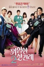 Nonton Film Dangerous Meeting of In-Laws 2 (2015) Subtitle Indonesia Streaming Movie Download