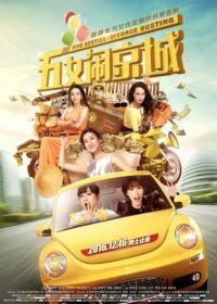 Nonton Film Five Besties Divorce Busting (2016) Subtitle Indonesia Streaming Movie Download