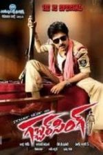 Nonton Film Gabbar Singh (2012) Subtitle Indonesia Streaming Movie Download