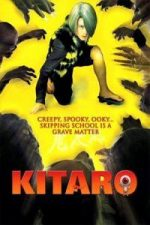 Nonton Film Gegege no Kitarô (2007) Subtitle Indonesia Streaming Movie Download