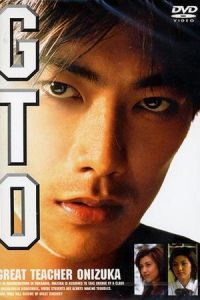 Nonton Film GTO (1999) Subtitle Indonesia Streaming Movie Download