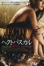 Nonton Film Hectopascal (2009) Subtitle Indonesia Streaming Movie Download