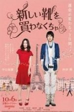 Nonton Film I Have to Buy New Shoes (2012) Subtitle Indonesia Streaming Movie Download