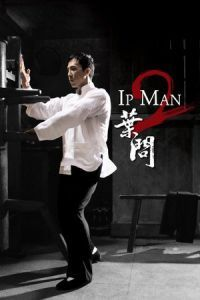 Nonton Film Ip Man 2 (2010) Subtitle Indonesia Streaming Movie Download