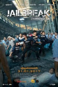 Nonton Film Jailbreak (2017) Subtitle Indonesia Streaming Movie Download