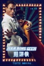 Nonton Film Jian Bing Man (2015) Subtitle Indonesia Streaming Movie Download