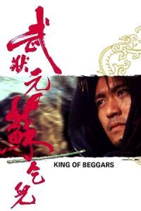 Nonton Film King of Beggars (1992) Subtitle Indonesia Streaming Movie Download