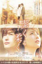 Nonton Film Kiyoku yawaku (2013) Subtitle Indonesia Streaming Movie Download