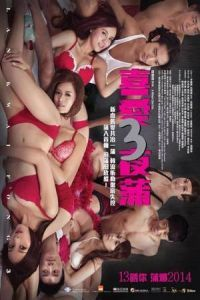 Nonton Film Lan Kwai Fong 3 (2014) Subtitle Indonesia Streaming Movie Download