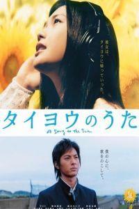 Nonton Film Hacksaw Ridge 2016 Subtitle Indonesia Movie Online Bioskop Dunia21 Streaming Download Terbaru Movieon21
