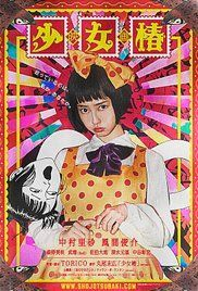 Nonton Film Midori: The Camellia Girl (2015) Subtitle Indonesia Streaming Movie Download