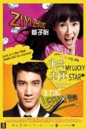 Nonton Film My Lucky Star (2013) Subtitle Indonesia Streaming Movie Download
