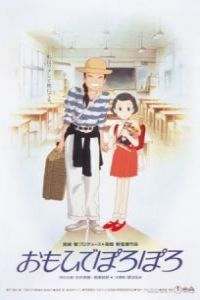 Nonton Film Omoide Poroporo (1991) Subtitle Indonesia Streaming Movie Download