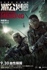 Nonton Film Operation Mekong (2016) Subtitle Indonesia Streaming Movie Download