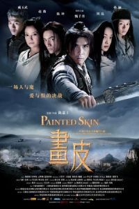 Nonton Film Painted Skin (2008) Subtitle Indonesia Streaming Movie Download