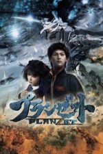 Nonton Film Planzet (2010) Subtitle Indonesia Streaming Movie Download