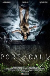 Nonton Film Port of Call (2015) Subtitle Indonesia Streaming Movie Download