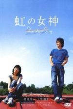 Nonton Film Rainbow Song (2006) Subtitle Indonesia Streaming Movie Download