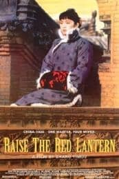 Nonton Film Raise the Red Lantern (Da hong deng long gao gao gua) (1991) Subtitle Indonesia Streaming Movie Download