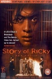 Riki-Oh: The Story of Ricky (1991)